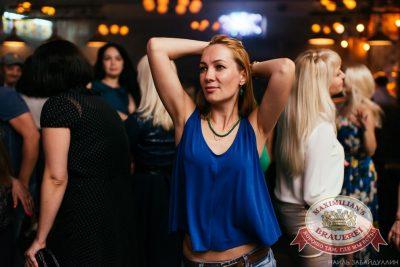 «Дыхание ночи»: S.O.S, 25 июня 2016 - Ресторан «Максимилианс» Челябинск - 14