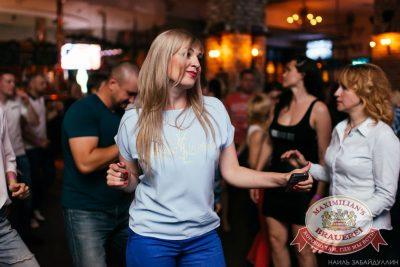 «Дыхание ночи»: S.O.S, 25 июня 2016 - Ресторан «Максимилианс» Челябинск - 15