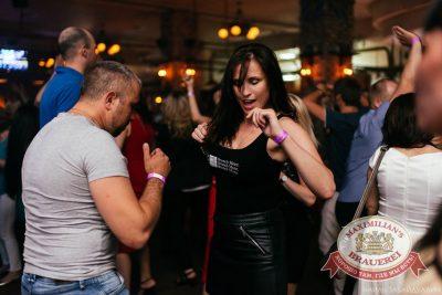 «Дыхание ночи»: S.O.S, 25 июня 2016 - Ресторан «Максимилианс» Челябинск - 16
