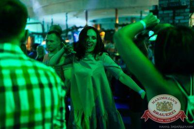 «Дыхание ночи»: S.O.S, 25 июня 2016 - Ресторан «Максимилианс» Челябинск - 20