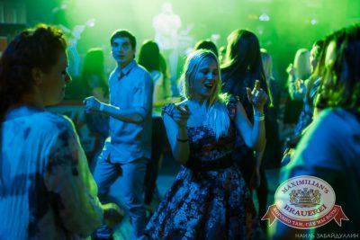 «Дыхание ночи»: S.O.S, 25 июня 2016 - Ресторан «Максимилианс» Челябинск - 24