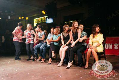 День ГИБДД, 2 июля 2016 - Ресторан «Максимилианс» Челябинск - 11