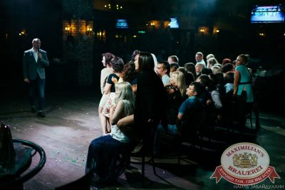 День ГИБДД, 2 июля 2016 - Ресторан «Максимилианс» Челябинск - 12