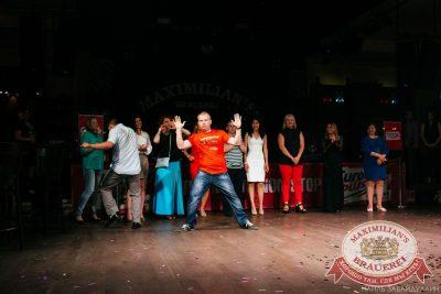 День ГИБДД, 2 июля 2016 - Ресторан «Максимилианс» Челябинск - 14