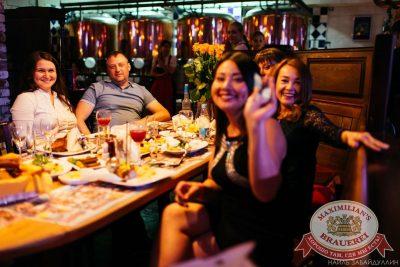 День ГИБДД, 2 июля 2016 - Ресторан «Максимилианс» Челябинск - 30