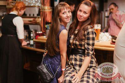 StandUp: Абрамов и Комаров, 7 июня 2016 - Ресторан «Максимилианс» Челябинск - 06