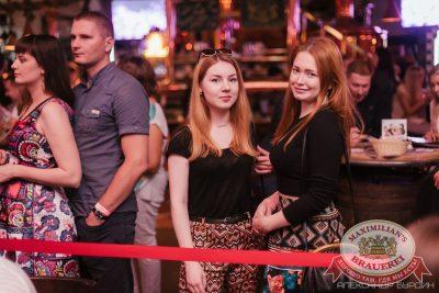 StandUp: Абрамов и Комаров, 7 июня 2016 - Ресторан «Максимилианс» Челябинск - 08