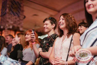 StandUp: Абрамов и Комаров, 7 июня 2016 - Ресторан «Максимилианс» Челябинск - 17