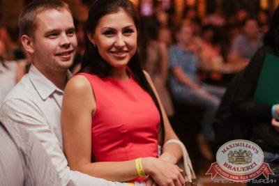 StandUp: Абрамов и Комаров, 7 июня 2016 - Ресторан «Максимилианс» Челябинск - 21