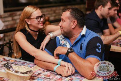 StandUp: Абрамов и Комаров, 7 июня 2016 - Ресторан «Максимилианс» Челябинск - 22