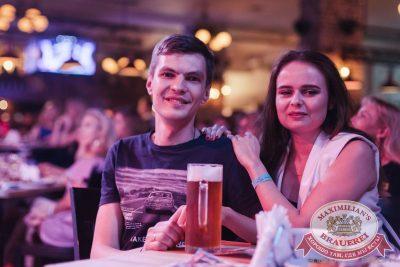 StandUp: Абрамов и Комаров, 7 июня 2016 - Ресторан «Максимилианс» Челябинск - 23