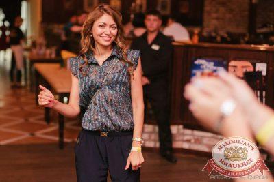 StandUp: Абрамов и Комаров, 7 июня 2016 - Ресторан «Максимилианс» Челябинск - 29
