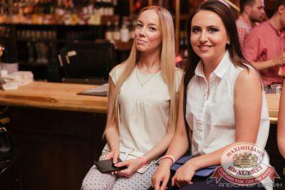 StandUp: Абрамов и Комаров, 7 июня 2016 - Ресторан «Максимилианс» Челябинск - 30