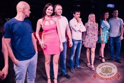 День металлурга, 16 июля 2016 - Ресторан «Максимилианс» Челябинск - 10
