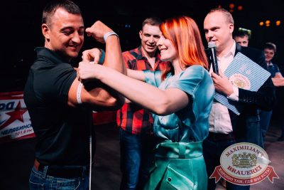 День металлурга, 16 июля 2016 - Ресторан «Максимилианс» Челябинск - 11