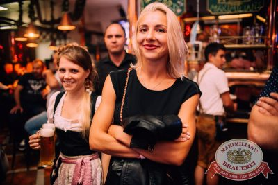 День металлурга, 16 июля 2016 - Ресторан «Максимилианс» Челябинск - 15