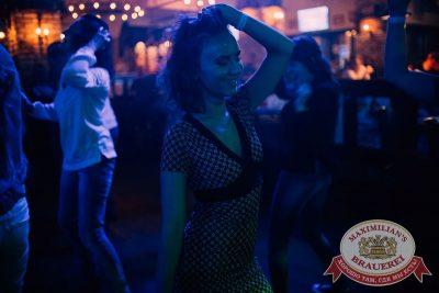 День металлурга, 16 июля 2016 - Ресторан «Максимилианс» Челябинск - 24
