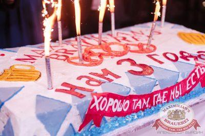 День рождения ресторана. Специальный гость: Руки Вверх, 21 июля 2016 - Ресторан «Максимилианс» Челябинск - 03