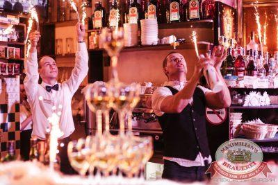 День рождения ресторана. Специальный гость: Руки Вверх, 21 июля 2016 - Ресторан «Максимилианс» Челябинск - 06