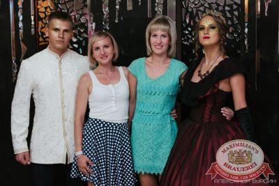 День рождения ресторана. Специальный гость: Руки Вверх, 21 июля 2016 - Ресторан «Максимилианс» Челябинск - 08