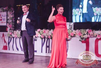 День рождения ресторана. Специальный гость: Руки Вверх, 21 июля 2016 - Ресторан «Максимилианс» Челябинск - 10