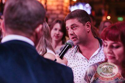 День рождения ресторана. Специальный гость: Руки Вверх, 21 июля 2016 - Ресторан «Максимилианс» Челябинск - 15