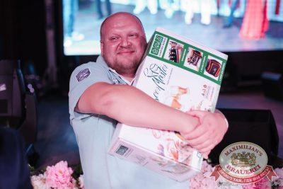 День рождения ресторана. Специальный гость: Руки Вверх, 21 июля 2016 - Ресторан «Максимилианс» Челябинск - 16