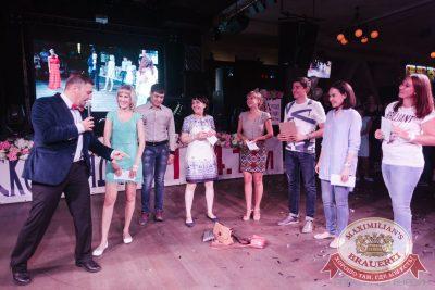 День рождения ресторана. Специальный гость: Руки Вверх, 21 июля 2016 - Ресторан «Максимилианс» Челябинск - 20