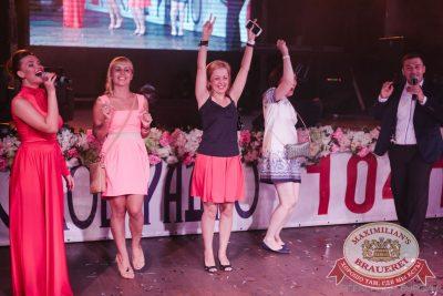 День рождения ресторана. Специальный гость: Руки Вверх, 21 июля 2016 - Ресторан «Максимилианс» Челябинск - 21