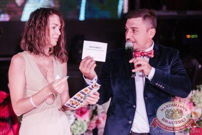 День рождения ресторана. Специальный гость: Руки Вверх, 21 июля 2016 - Ресторан «Максимилианс» Челябинск - 22