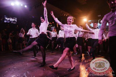 День рождения ресторана. Специальный гость: Руки Вверх, 21 июля 2016 - Ресторан «Максимилианс» Челябинск - 25