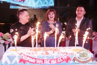 День рождения ресторана. Специальный гость: Руки Вверх, 21 июля 2016 - Ресторан «Максимилианс» Челябинск - 27