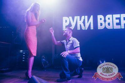 День рождения ресторана. Специальный гость: Руки Вверх, 21 июля 2016 - Ресторан «Максимилианс» Челябинск - 30
