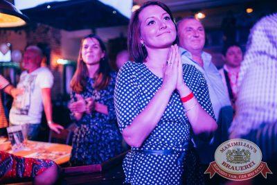 День рождения ресторана. Специальный гость: Руки Вверх, 21 июля 2016 - Ресторан «Максимилианс» Челябинск - 31