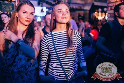 День рождения ресторана. Специальный гость: Руки Вверх, 21 июля 2016 - Ресторан «Максимилианс» Челябинск - 32
