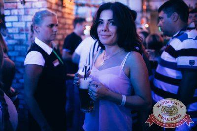 День рождения ресторана. Специальный гость: Руки Вверх, 21 июля 2016 - Ресторан «Максимилианс» Челябинск - 33