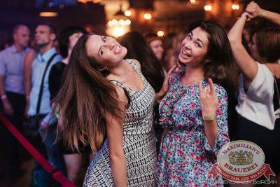 День Рождения ресторана, день второй. «Дыхание ночи»: Dj Denis Rublev (Москва), 22 июля 2016 - Ресторан «Максимилианс» Челябинск - 13