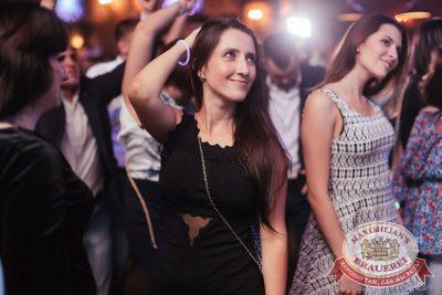 День Рождения ресторана, день второй. «Дыхание ночи»: Dj Denis Rublev (Москва), 22 июля 2016 - Ресторан «Максимилианс» Челябинск - 15