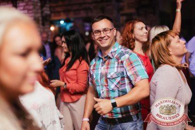 День Рождения ресторана, день второй. «Дыхание ночи»: Dj Denis Rublev (Москва), 22 июля 2016 - Ресторан «Максимилианс» Челябинск - 17