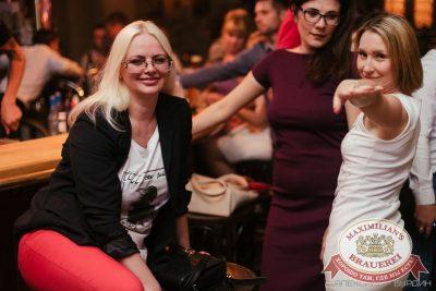 День Рождения ресторана, день второй. «Дыхание ночи»: Dj Denis Rublev (Москва), 22 июля 2016 - Ресторан «Максимилианс» Челябинск - 20