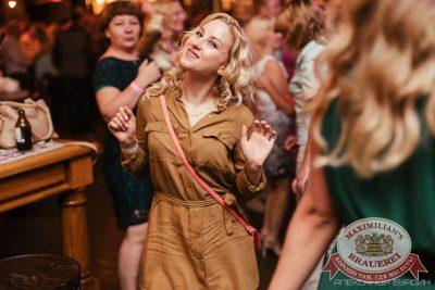 «Дыхание ночи»: Охотники за привидениями, 29 июля 2016 - Ресторан «Максимилианс» Челябинск - 12