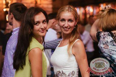 Вечеринка «Танцуем в стиле Disco». Специальный гость: Кар-мэн, 4 августа 2016 - Ресторан «Максимилианс» Челябинск - 06
