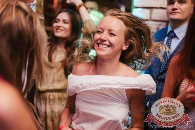 Serebro, 16 августа 2016 - Ресторан «Максимилианс» Челябинск - 18