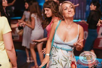 Serebro, 16 августа 2016 - Ресторан «Максимилианс» Челябинск - 19