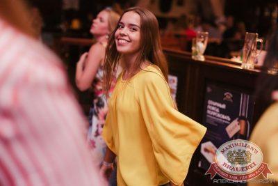 Serebro, 16 августа 2016 - Ресторан «Максимилианс» Челябинск - 21