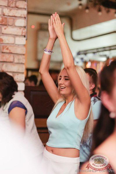 Serebro, 16 августа 2016 - Ресторан «Максимилианс» Челябинск - 23