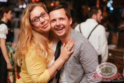 Serebro, 16 августа 2016 - Ресторан «Максимилианс» Челябинск - 27