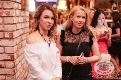 Serebro, 16 августа 2016 - Ресторан «Максимилианс» Челябинск - 31