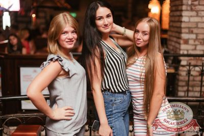 Serebro, 16 августа 2016 - Ресторан «Максимилианс» Челябинск - 33