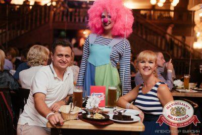 День именинника, 27 августа 2016 - Ресторан «Максимилианс» Челябинск - 04